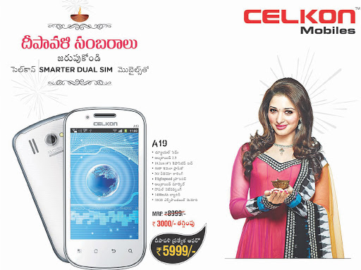Indian Advertisement Poster Samsung Poster Indian